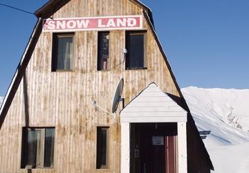 Koralina ocenia: hostel Snow Land w Gudauri